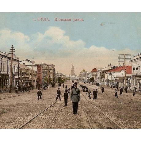 Улица Киевская (проспект Ленина). Вид к Кремлю.