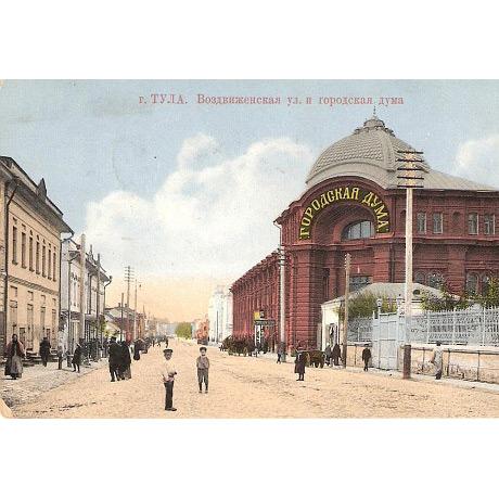 Воздвиженская улица (с 1923 г. - ул. Революции)